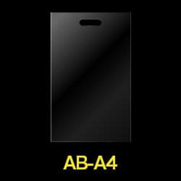 画像1: #50 透明手提げ袋 A4用 (1)