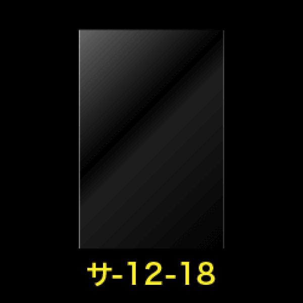 画像1: #30 OPP袋テープなし 120x180 (1)