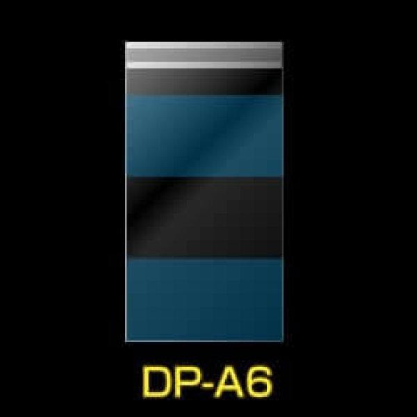 画像1: 【CPP(シーピーピー)】#40 フタ付デリバリーパック A6用 (1)