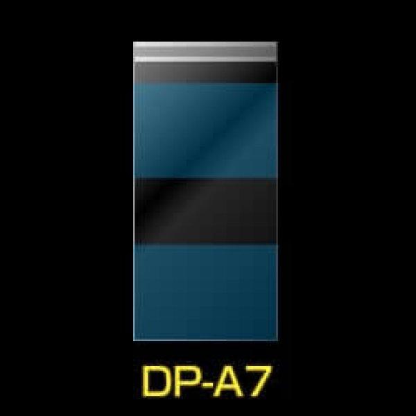 画像1: 【CPP(シーピーピー)】#40 フタ付デリバリーパック A7用 (1)
