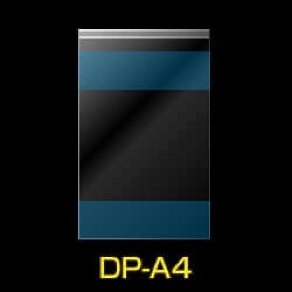 画像1: 【CPP(シーピーピー)】#40 フタ付デリバリーパック A4用 (1)