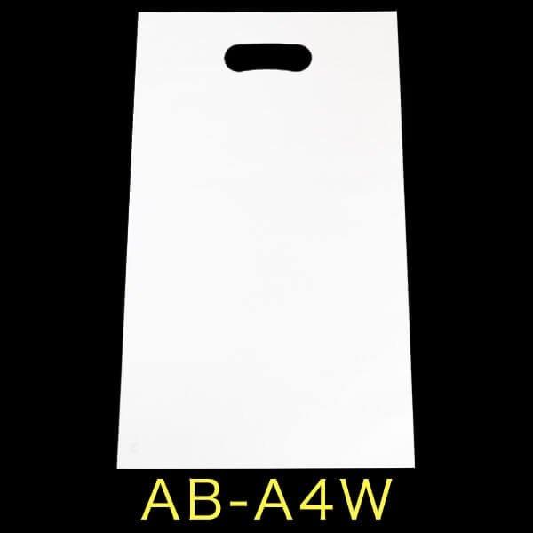 画像1: #50 手提げ袋(白)  A4用 (1)