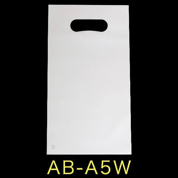 画像1: #50 手提げ袋(白) A5用 (1)
