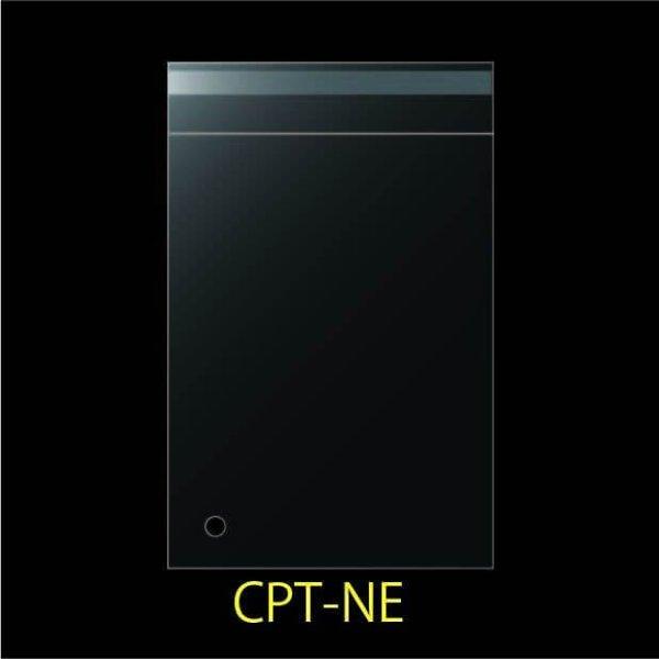 画像1: 【シーピーピー】#30 CPP袋テープ付 ネコポス用 (1)