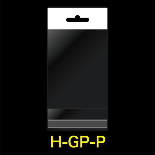 画像1: #30 OPP袋 白ヘッダー付ハガキ用 ひこうき穴 105x155+30+30 (1)