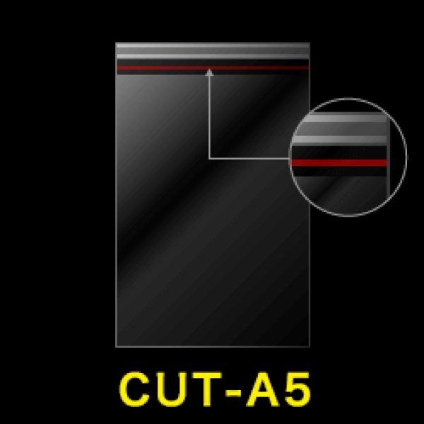 画像1: #30 OPP袋 カットテープ付 A5 (1)