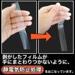 画像3: #30 テープ付 LLDPE袋 A4用 (3)