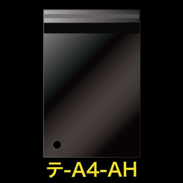 画像1: #30 OPP袋テープ付 空気穴 A4用 (1)