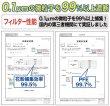 画像5: PM2.5対応 3層フィルター 販促マスク(個別包装)PFE99%以上【1,000枚入】 (5)