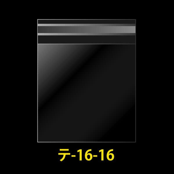 画像1: #30 OPP袋テープ付 ハンカチ用 160x160+40mm (1)