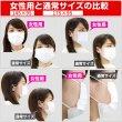 画像7: 3層不織布マスク 小さめマスク【個別包装】販促マスク 白【1,000枚入】 (7)