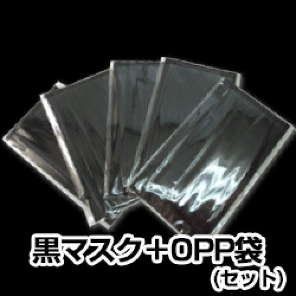 画像1: PM2.5対応 4層不織布マスク(黒マスク)活性炭フィルター 個別包装 PFE99%以上【1,000枚入】 (1)
