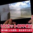 画像2: #40 UVカット OPP袋テープなし 厚口 写真L判 1枚用 (2)