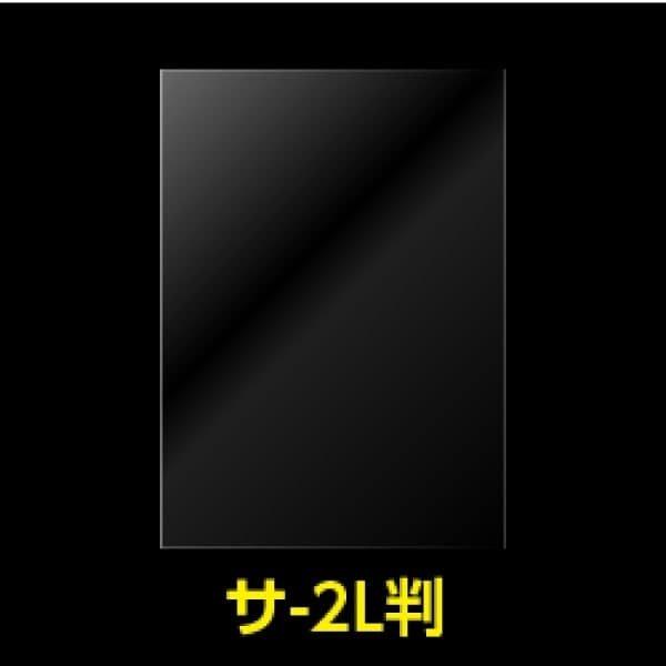 画像1: #30 OPP袋テープなし 写真2L判 1枚用 (1)