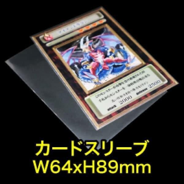 画像1: #50(特厚) カードスリーブレギュラーサイズ1重目用ぴったり (1)
