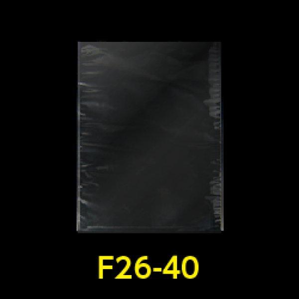 画像1: #30 OPP袋 フレームシール加工 260x400 (1)