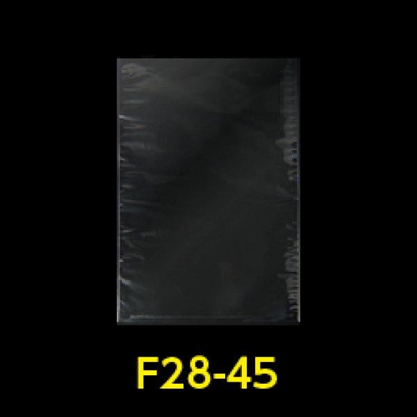 画像1: #30 OPP袋 フレームシール加工 280x450 (1)