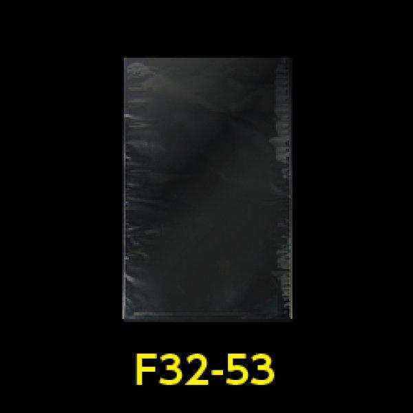 画像1: #30 OPP袋 フレームシール加工 320x530 (1)