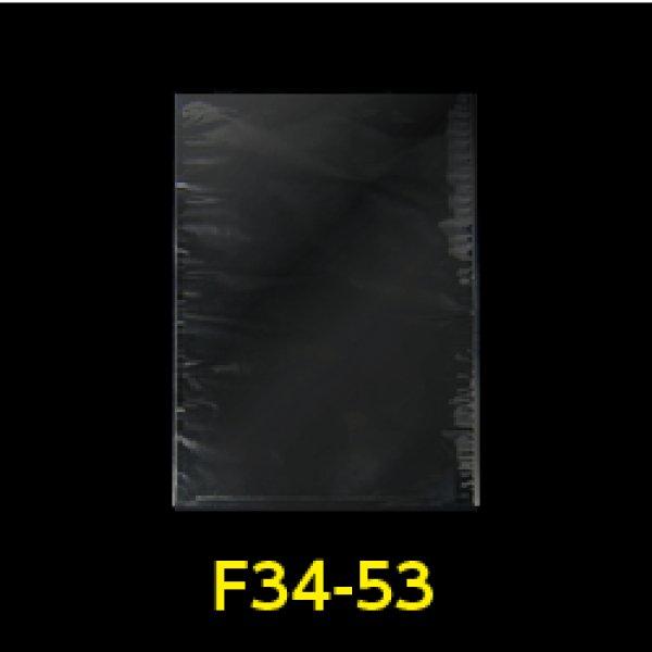 画像1: #30 OPP袋 フレームシール加工 340x530 (1)