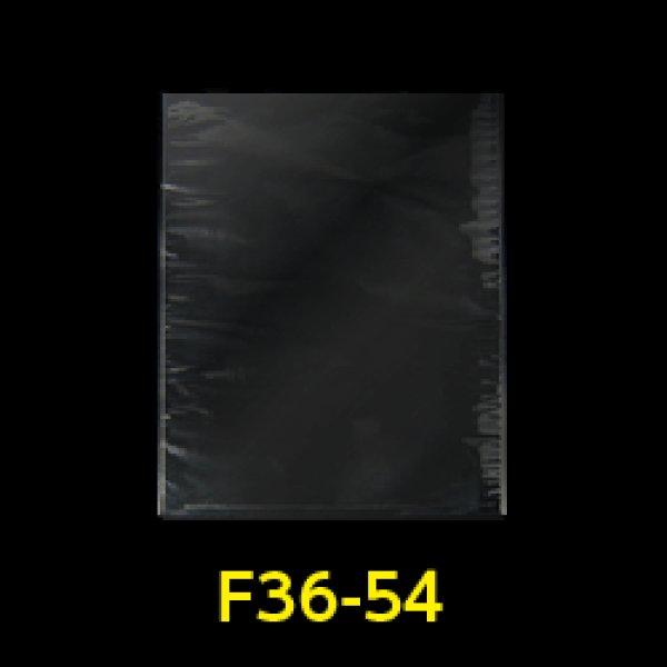 画像1: #30 OPP袋 フレームシール加工 360x540 (1)