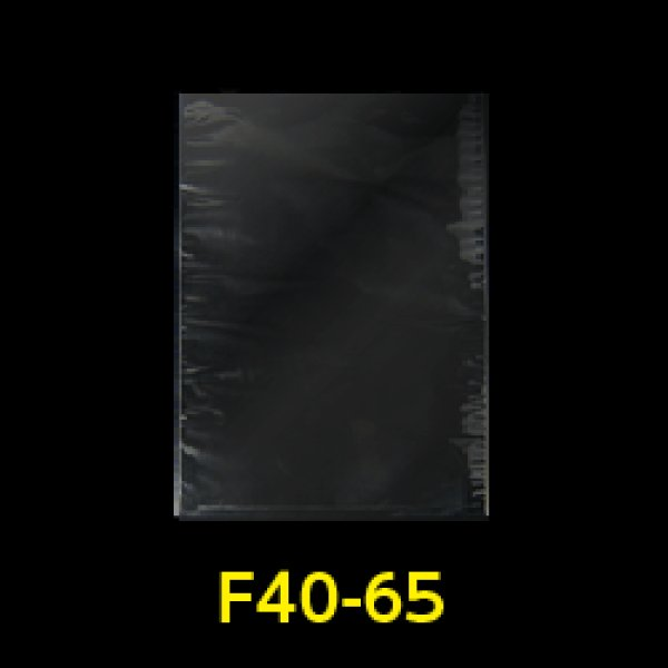 画像1: #30 OPP袋 フレームシール加工 400x650 (1)