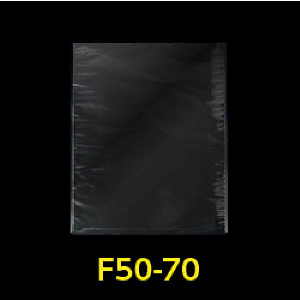画像1: #30 OPP袋 フレームシール加工 500x700 (1)