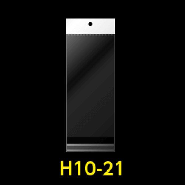 画像1: #30 OPP袋 白ヘッダー付 100x210+30+30 (1)