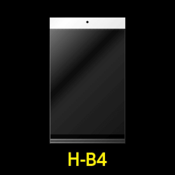 画像1: #30 OPP袋 白ヘッダー付B4用 270x380+30+40 (1)