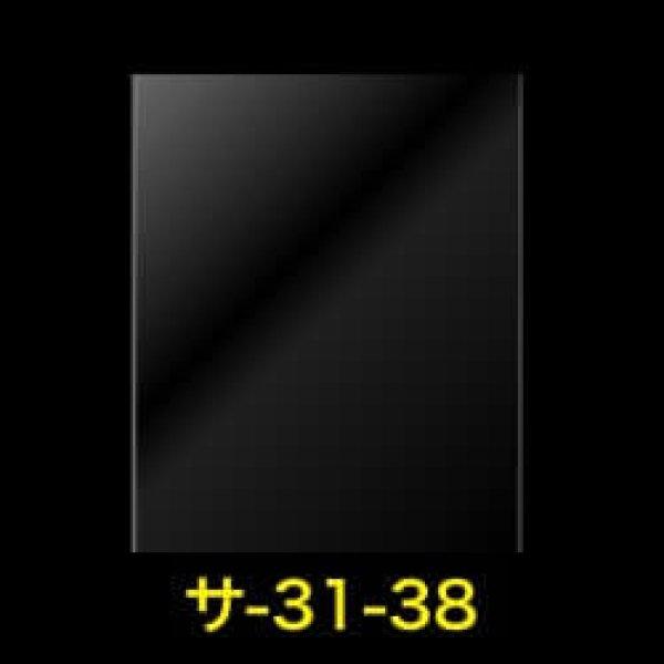 画像1: #30 OPP袋テープなし 310x380 (1)