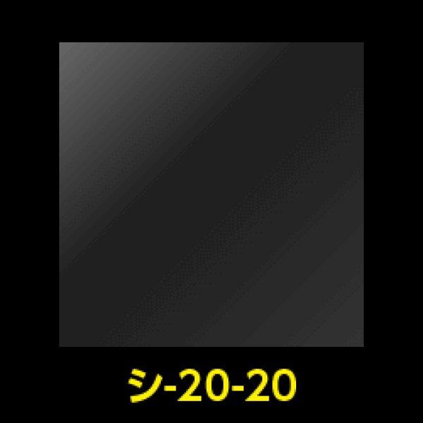 画像1: #30 OPPシート 200x200 (1)