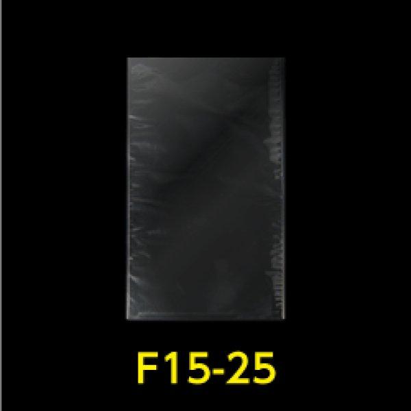 画像1: #30 OPP袋 フレームシール加工 150x250 (1)