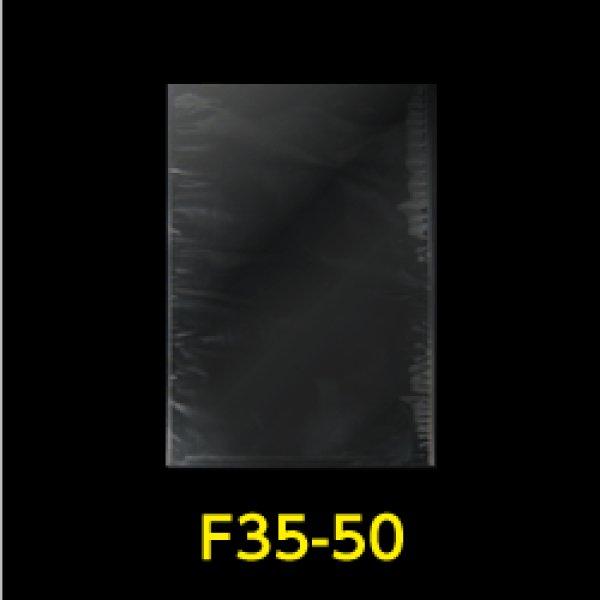 画像1: #30 OPP袋 フレームシール加工 350x500 (1)