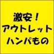 画像6: トイレ内スマホ禁止シール マナーステッカートイレ用 防水仕様 禁止シール 【1枚入】 (6)
