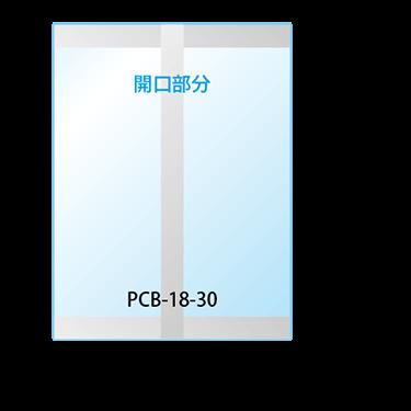 OPPパートコート袋寸法図