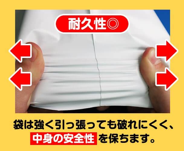 宅配ビニール袋(A4)は破れにくく耐久性があります
