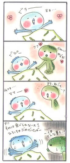 かっぱ4コマ