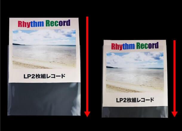 レコードを上から真っ直ぐに袋へ入れて下さい。