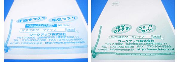 オフセット印刷 1色刷りイメージ
