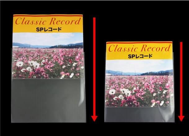 SPレコードを上から真っ直ぐに入れて下さい。