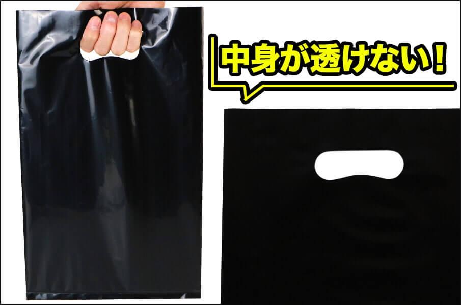 袋はシルバーで中身が透けません