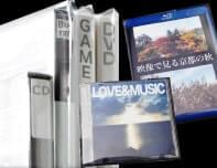 ゲーム・CD・DVD