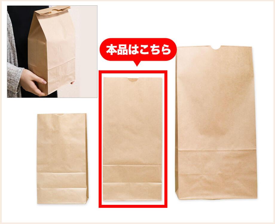 角底袋(中サイズ)