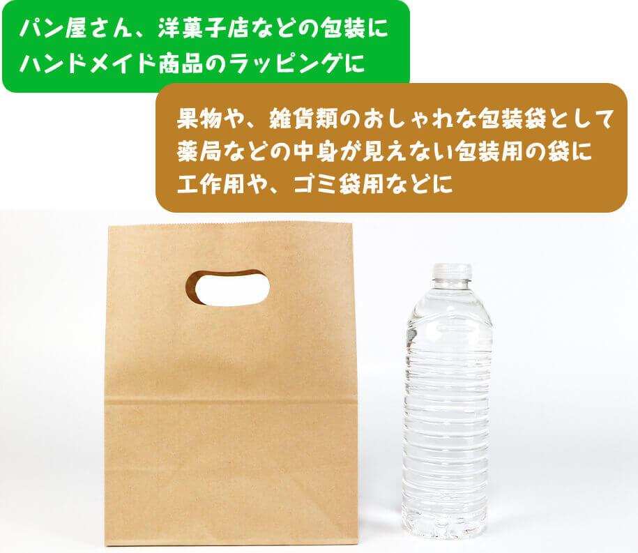 ゴミ袋用など様々な用途でご利用いただけます